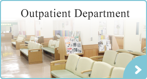 Outpatient Department