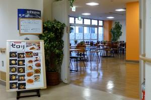 食堂(セロリ)